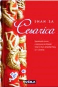 Cesarica 230x345